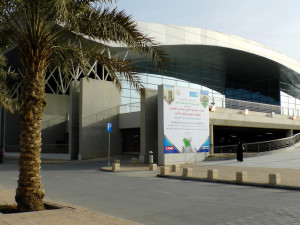 Saudi Dental Conference, Riyadh
